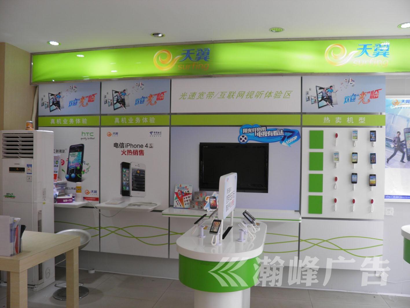 手机店装饰图片 手机店天花气球装饰 手机店天花板装饰